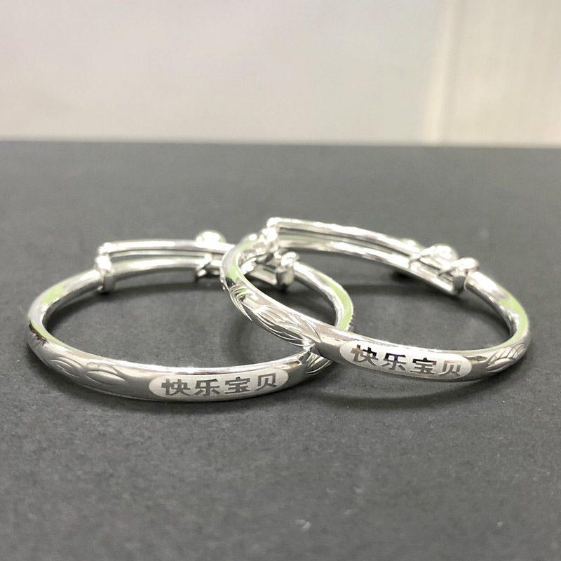 Vòng tay Lắc tay trẻ em bạc mạ bạch kim LILI_186437-03