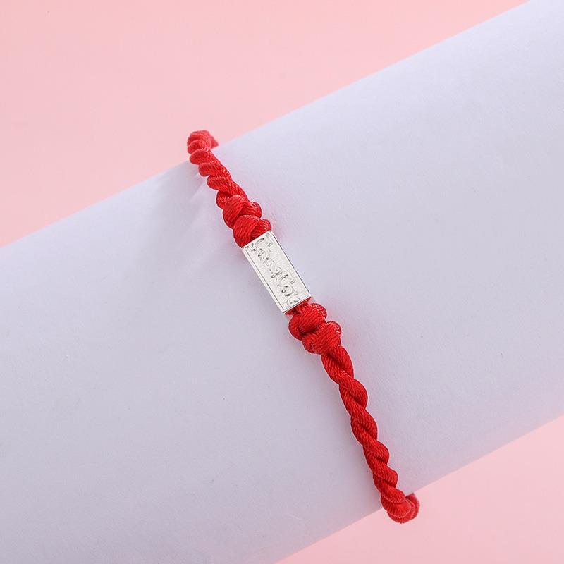 Lắc tay Vòng tay dây đỏ may mắn đính huy hiệu bạc LILI_885919-04